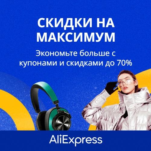 AliExpress RU&CIS