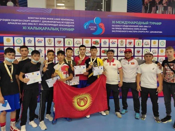 Боксеры Кыргызстана завоевали 8 медалей в Казахстане